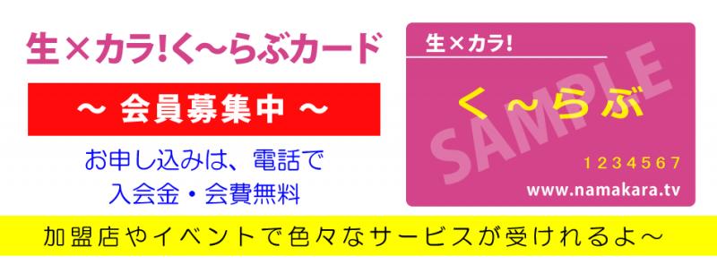 card_top01